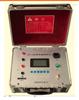 ZGY-3变压器绕组直流电阻测试仪(内置充电电池)