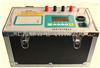 ZZC-20A 变压器直流电阻测试仪厂家直销