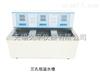 三孔电热恒温水槽/恒温水浴/恒温槽DK-8D