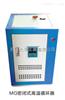 MG系列密闭式高温循环器