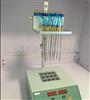 DN-24A氮气吹干仪,氮气吹扫仪