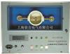 HCJ-9201全自动绝缘油介电强度测试仪