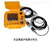 YK-NM4B非金属超声波检测仪