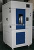 HW-PY-250湖北药品长期稳定性试验箱
