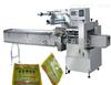包裝機智能化農藥包裝機