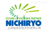 Nichiryo America 特约代理