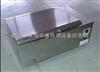 HW-8AM电热恒温水浴锅