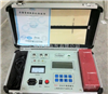 VT800-便携式动平衡测量仪