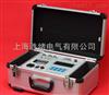 VT700中文版动平衡测试仪