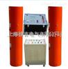 K-JGY架空電纜交流耐壓試驗機上海徐吉電氣生産