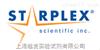 Starplex Scientific 特约代理