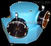 真空紫外光谱仪-model234/302