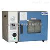 DZF-6050数显真空干燥箱