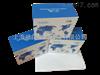 HL-C-C502果糖-1,6-二磷酸酶(FBP)测试盒