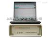 頻響法變壓器繞組變形測試裝置