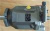A4VG125HD1D2-32R-NSF001S力士乐柱塞泵