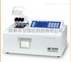 V8多參數水質分析儀