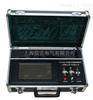 TR-3000B多次脉冲电缆故障测试仪