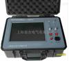 CD9850電纜故障測試儀(二次脈沖法)