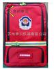 FSD-2食品药品监督个人携行包(携行装备)