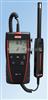 HD110进口法国KIMO高精度便携式温湿度仪