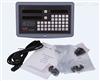 KA300光栅尺SDS62V数显表SDS2MS