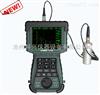 TIME1130型手持式超声波探伤仪