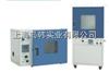 上海干燥箱价格DZF-6210