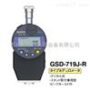 GS-720J-R日本TECLOCK得乐数显D型硬度计GS-720J-R