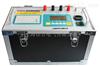 DTZR變壓器直流電阻測試儀,直流電阻測試儀,直流电阻快速测试仪上海徐吉电气