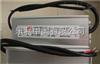 HRP-300-48台湾明纬MV,明纬电源厂家,明纬直销现货降价