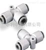 CXSM10-10SMC多动真空发生器,SMC直通式真空发生器,SMC过滤器