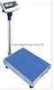 钢瓶电子秤—电子轴重秤—便携轴重秤【佳宜电子】