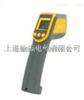 TN30紅外線測溫儀