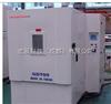PR锂离子电池海拔试验箱;电池组高海拔试验装置;电动汽车用动力蓄电池低气压试验箱