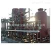 天然气轻烃回收成套设备