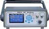 DNH2-1000便携式氢气纯度分析仪厂家及价格