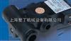 PPC5C-AAA-AGAB-DBA-IMAC設備美國-mac比例閥