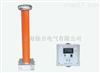 JHRCF电容分压器高压测量系统