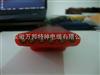 YGGB硅橡胶扁平电缆6*10