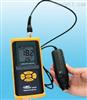 AR63B数字測振儀