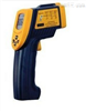 ET950红外线测温仪