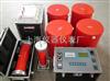 YZ-3000串联谐振耐压试验装置