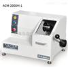 中国台湾盈亿ACM-200DH-1桌上型砂轮切割机