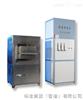 金属高温导热系数测定仪/耐高温材料导热系数测定仪