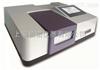 7600双光束紫外可见分光光度计