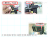 JKZC-G2/6非接触式静电电压测量仪校准装置
