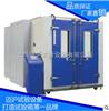 特价 湿冻试验箱 电池组件湿冷试验箱 光伏组湿冻试验箱