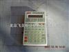 油料計量器