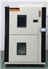 300L温度冲击试验箱